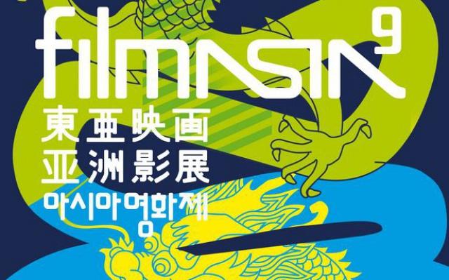 Plakát festivalu Filmasia