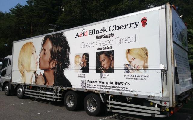 Reklama na turné ABC