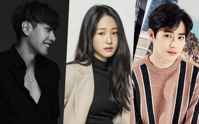 Park Hyo Shin, Lee Soo Bin a Suho