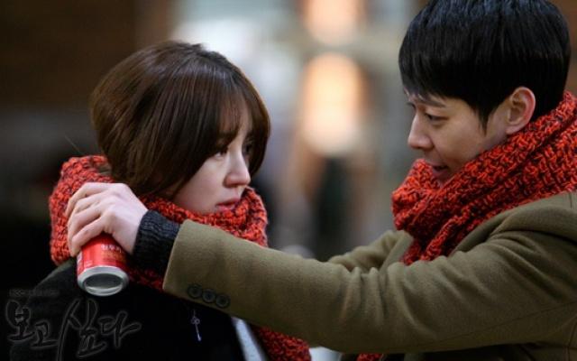 """Park Yoochun a Yoon Eun Hye v jednom z dílů """"Missing You"""""""