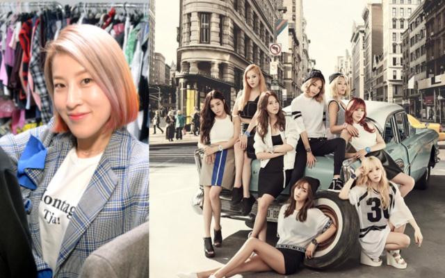 Seo Soo Kyung a Girls′ Generation