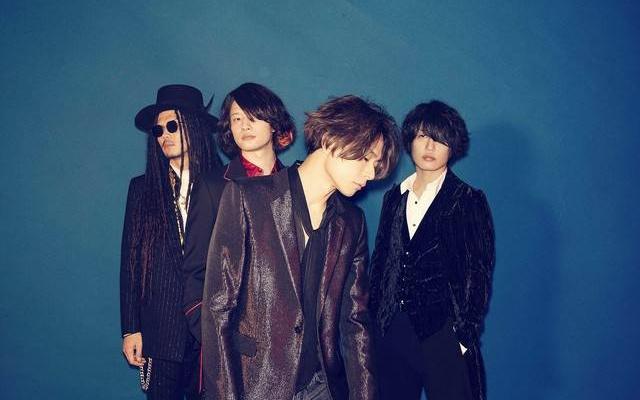 Japonská rocková kapela [ALEXANDROS]