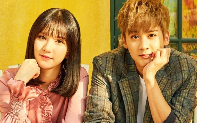 Eunha a Chunji