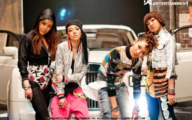2NE1 Fire - debut single