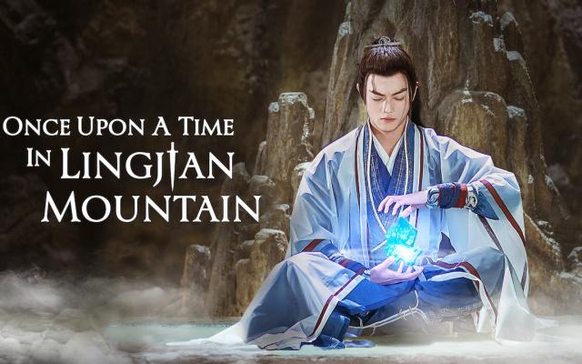 Unce Upon A Time In Lingjian Mountain