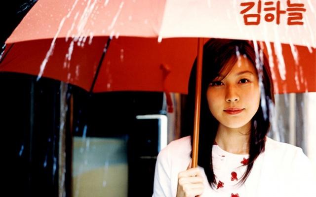 Někdy prší i v životě