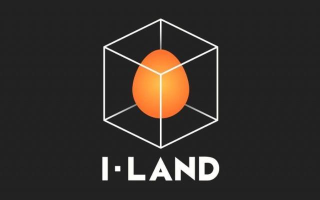Logo I-LAND