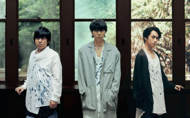 Japonská rocková kapela RADWIMPS