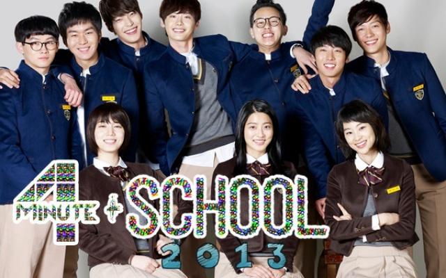 4 Minute + School 2013 = Welcome To The School