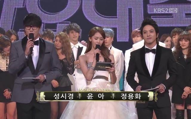 moderátoři letošního KBS Gayo Daejun