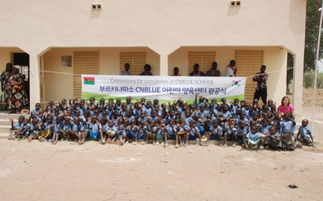 První CNBLUE SCHOOL v africkém Burkina Faso