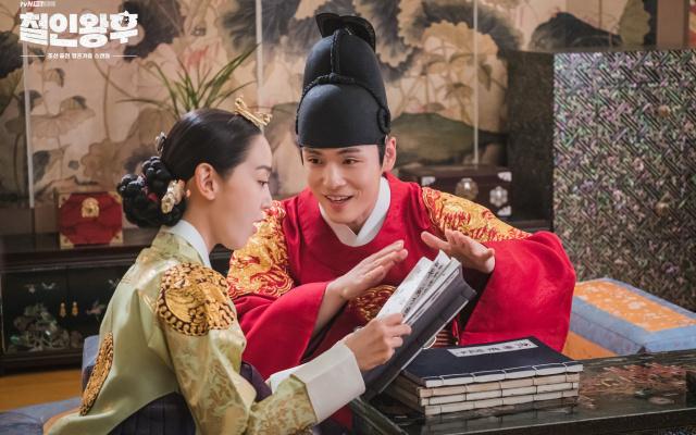 Shin Hye Sun a Kim Jung Hyun