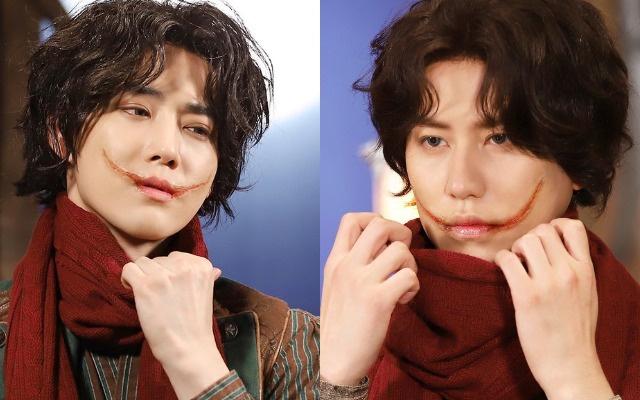 Suho a Kyuhyun