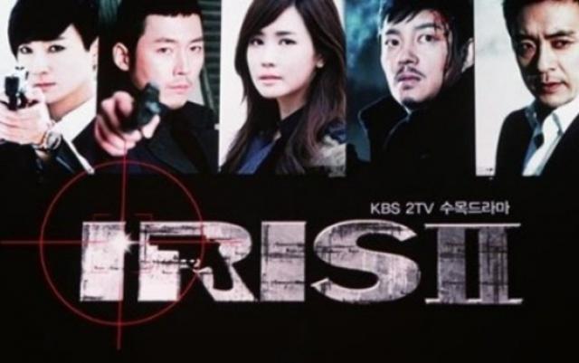 """Poster k """"Iris 2"""""""