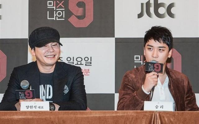 """Yang Hyun Suk a Seungri ve """"šťastnějších"""" dobách"""