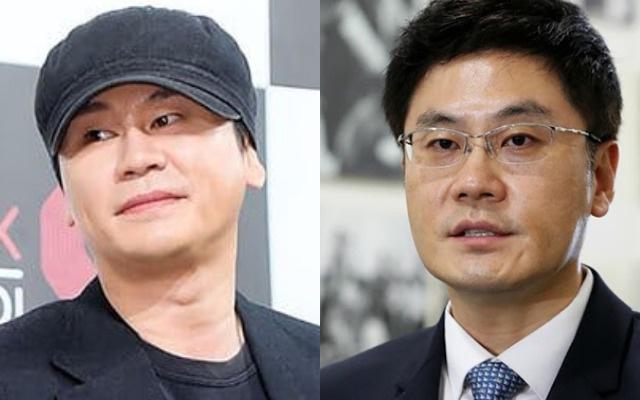 Yang Hyun Suk a Yang Min Suk
