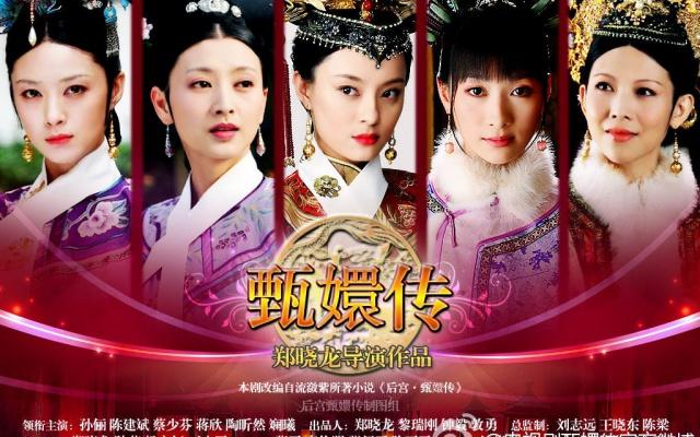 Legend of Zhen Huan