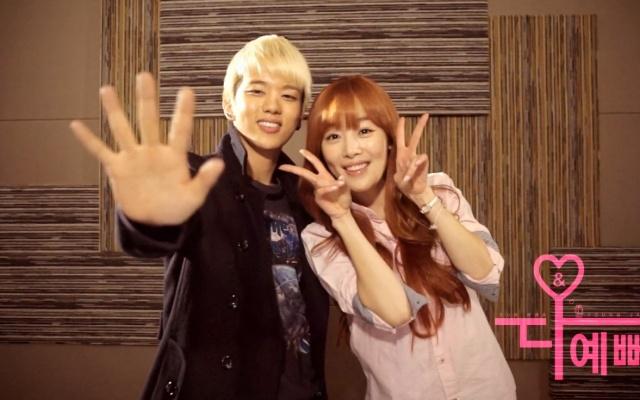 Youngjae & Sun Hwa