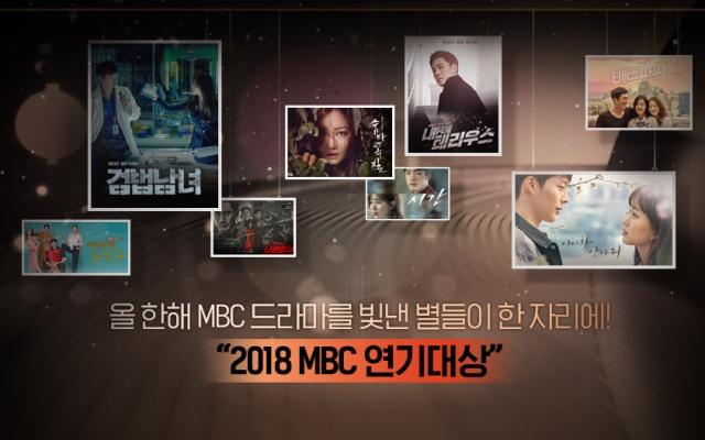 Výsledky 2018 MBC Drama Awards - Filmy / TV - AsianStyle cz