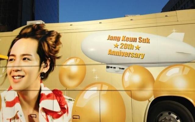 Autobus Jang Geun Suka