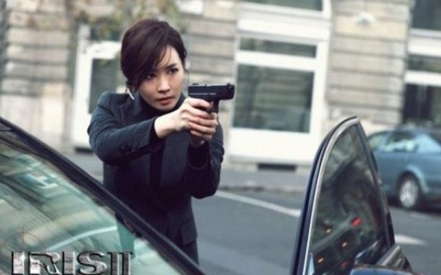 Akční Lee Da Hae