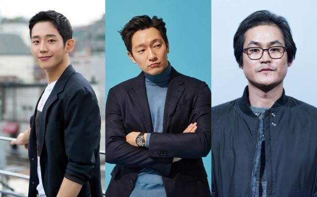 Jung Hae In, Son Suk Goo a Kim Sung Kyun