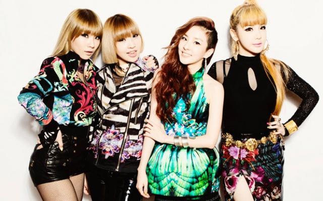 2NE1 vyhrali v kategórií Best Female Band