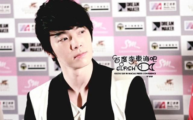 Člen skupiny Super Junior Donghae