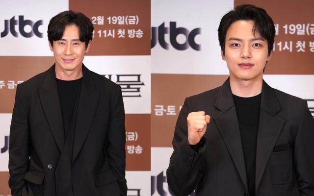 Shin Ha Kyun a Yeo Jin Goo