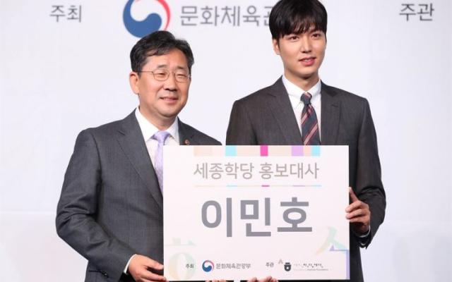 Park Yang Woo a Lee Min Ho