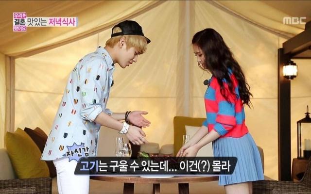 Tae Min a Na Eun