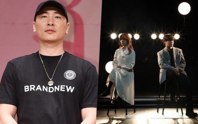 Rhymer, Kim Na Young & Yang Da Il