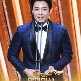 Kim Joo Hun